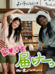 Happiness 公式ブログ/これも!これも! 須田アンナ 画像1