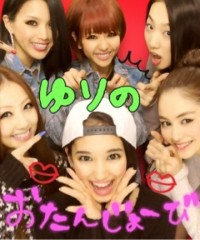 Happiness 公式ブログ/Birthday!!!!KAEDE 画像1