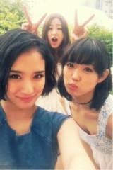 Happiness 公式ブログ/ぴーす!YURINO 画像1