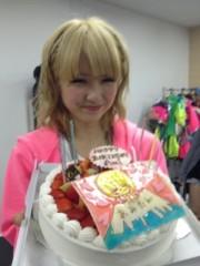 Happiness 公式ブログ/かわいいあみさん MIYUU 画像1