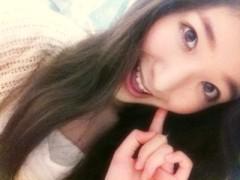 Happiness 公式ブログ/福岡→広島☆杉枝 真結 画像1
