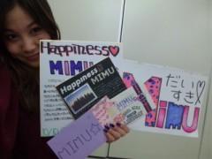 Happiness 公式ブログ/勉強/MIMU 画像2