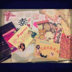 Happiness 公式ブログ/二回目〜SAYAKA 画像1