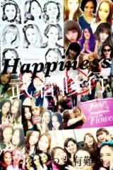 Happiness 公式ブログ/一度きりの夏☆杉枝 真結 画像1