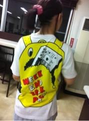 Happiness 公式ブログ/MIYUUどこいくの??YURINO 画像2