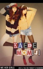 Happiness 公式ブログ/fashionプリクラ☆KAEDE 画像2