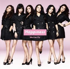 Happiness 公式ブログ/新曲初披露♪ KAREN 画像1