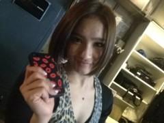 Happiness 公式ブログ/かわゆい MIYUU 画像1