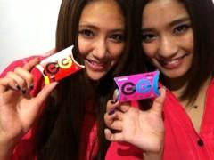 Happiness 公式ブログ/グミガーム YURINO 画像1