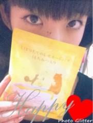 Happiness 公式ブログ/いい香りに☆MAYU 画像1