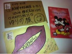 Happiness 公式ブログ/ありがとうございます!YURINO 画像1