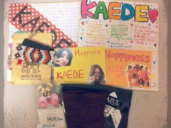 Happiness 公式ブログ/Happyがいっぱい☆KAEDE 画像1