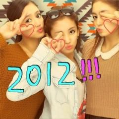 Happiness 公式ブログ/はい♪ KAREN 画像1