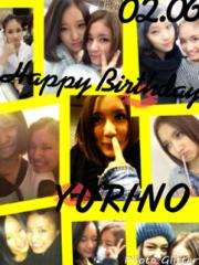 Happiness 公式ブログ/Happy Birthday YURINO MIYUU 画像1