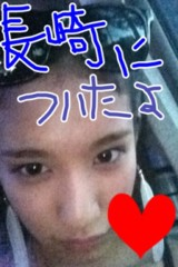 Happiness 公式ブログ/長崎 YURINO 画像1
