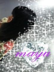 Happiness 公式ブログ/姫 YURINO 画像1