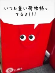 Happiness 公式ブログ/紙袋!KAEDE 画像1