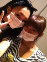 Happiness 公式ブログ/マスク SAYAKA 画像1
