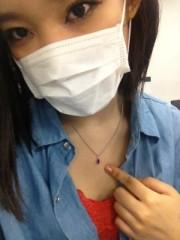 Happiness 公式ブログ/ラゾーナ MIYUU 画像1