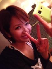 Happiness 公式ブログ/カフェ MIYUU 画像1