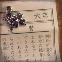 Happiness 公式ブログ/大吉!YURINO 画像1
