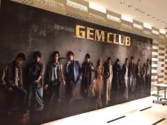 中河内雅貴 公式ブログ/GEM CLUB初日 画像1