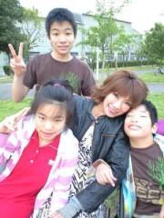 野上文代 公式ブログ/公園で 画像1