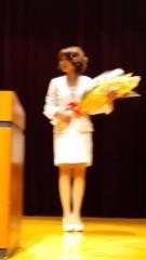 野上文代 公式ブログ/講演会の様子 画像3