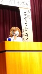 野上文代 公式ブログ/講演会の様子 画像2