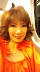 野上文代 公式ブログ/東京出張☆ 画像1