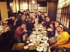 福田ゆみ 公式ブログ/新年会とお疲れさん会 画像1