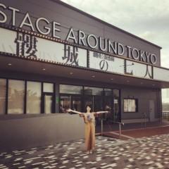 福田ゆみ 公式ブログ/髑髏城の七人Season風 画像1