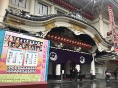 福田ゆみ 公式ブログ/雨の日は観劇Day 画像1