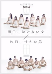 福田ゆみ 公式ブログ/日舞のお稽古 画像2