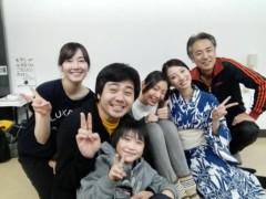 福田ゆみ 公式ブログ/通し稽古 始まる 画像2
