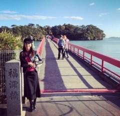 福田ゆみ 公式ブログ/ゆみ散歩 松島へ行く 画像2