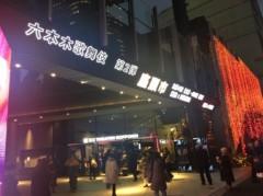 福田ゆみ 公式ブログ/六本木歌舞伎「座頭市」 画像1