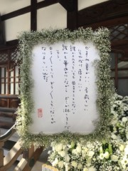 福田ゆみ 公式ブログ/おヒョイさん 画像2