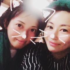 福田ゆみ 公式ブログ/癒され休日 画像1