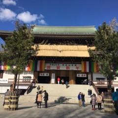 福田ゆみ 公式ブログ/成田山へ 画像1