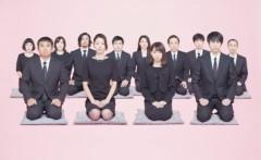 福田ゆみ 公式ブログ/ラスト稽古に向けて 画像2