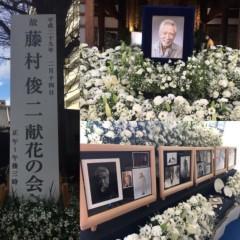 福田ゆみ 公式ブログ/おヒョイさん 画像1