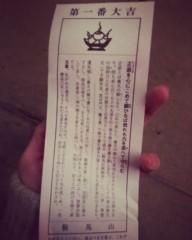 福田ゆみ 公式ブログ/明けましておめでとうございます 画像2
