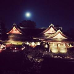 福田ゆみ 公式ブログ/ゆみ散歩in京都 画像1