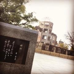 福田ゆみ 公式ブログ/ゆみ散歩in広島 画像1