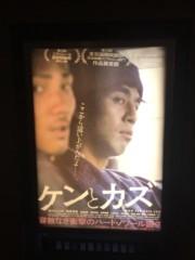 福田ゆみ 公式ブログ/いよいよ、終わる…。 画像2
