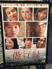 福田ゆみ 公式ブログ/雨の日は観劇Day 画像2