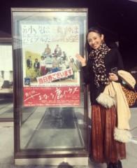 福田ゆみ 公式ブログ/舞台観劇 画像1