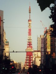 さかはし矢波 公式ブログ/夕暮れ 画像1