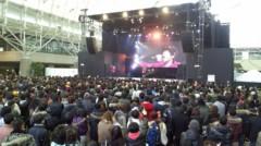 DOZ 公式ブログ/さよなら大阪!! 画像2